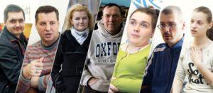 Например, вот этими минчанами с инвалидностью