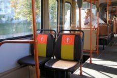 Новшества внедряют в городском общественном транспорте