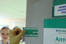 Бумажные рецепты заменят электронными к концу года в Минске