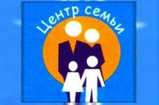 Центр социального обслуживания семьи и детей в Минске сможет оказать помощь большему числу людей