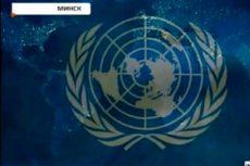"""Информационная кампания ООН """"Инклюзивная Беларусь"""""""
