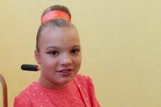 звездочка международных турниров по танцам