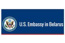 Праграма малых грантаў амбасады ЗША абвяшчае конкурс