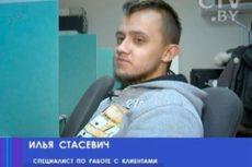 Илья Стасевич