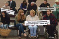 Как государство дискриминирует белорусов с инвалидностью