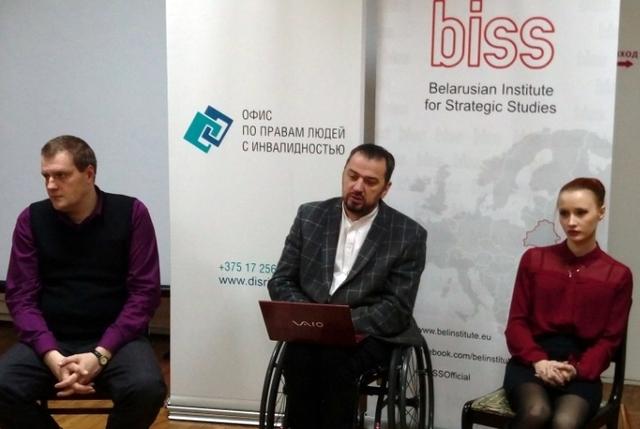 Инвалид – не диагноз. Как победить дискриминацию