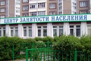 Минская служба занятости планирует выдать 170 безработным субсидии на открытие бизнеса