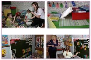 Первый в Беларуси ресурсный центр инклюзивного образования откроется 29 марта в Минске