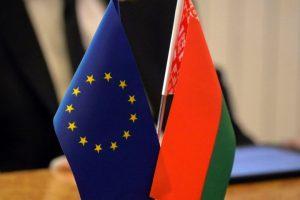 Прием заявок на проекты ЕС по развитию партнерства гражданского общества и местных органов власти
