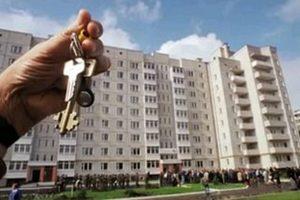 Кому дают социальное жилье?