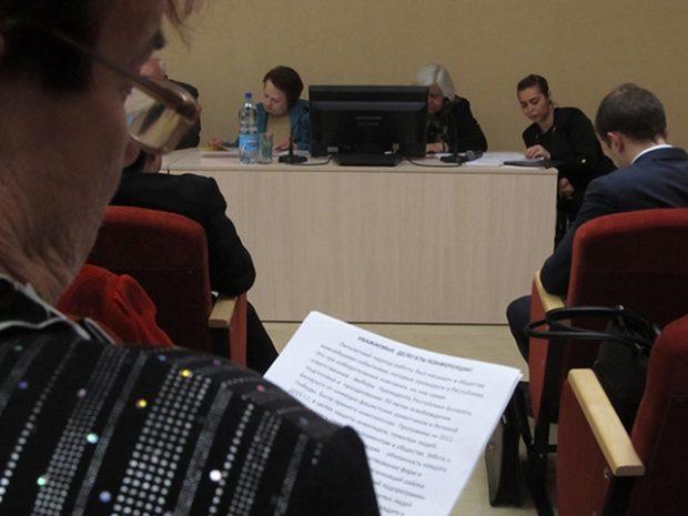 Отчетное собрание Минской ОО «БелОИ»