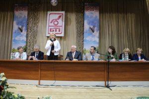 VI съезд общественного объединения «Белорусское общество инвалидов»