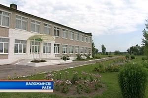 Более 150 неиспользуемых зданий в Минской области предлагаются под частные центры социальных услуг