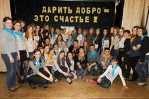Международный молодежный форум волонтеров пройдет в Гомеле