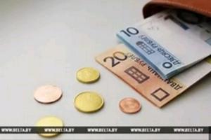 В Беларуси увеличиваются бюджет прожиточного минимума