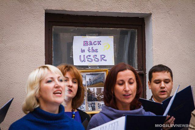 Ретро-вечеринка Back in the USSR с успехом прошла в Могилеве
