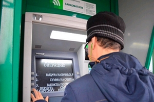 Банкомат для незрячих появился в Гомеле