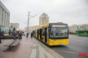 Более 80 % столичного общественного транспорта адаптировано для людей с инвалидностью