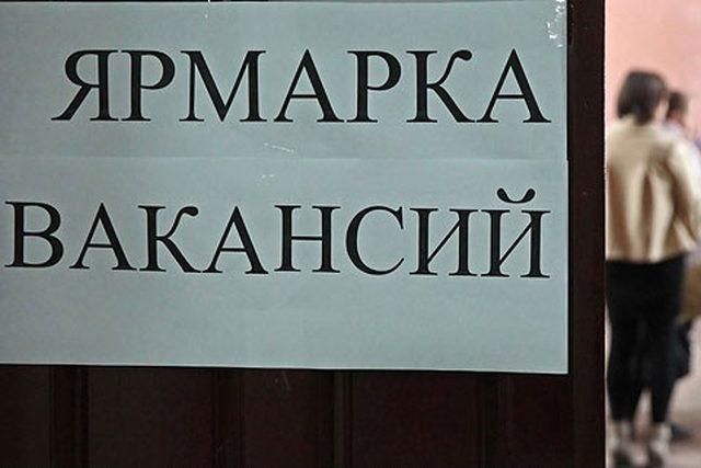 Рабочие места на мини-ярмарках вакансий 19-21 декабря в Минске