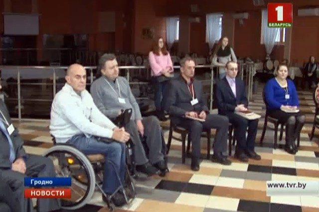 Диалог между депутатами и общественными организациями инвалидов