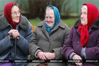 Дома совместного проживания для пожилых людей