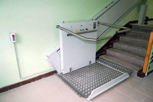 Предприятие ЖКХ из Минска профукало предназначенные для инвалидов 120 тысяч рублей