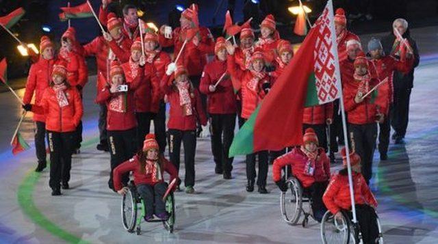 В Пхёнчхане дан старт XII Паралимпийским играм