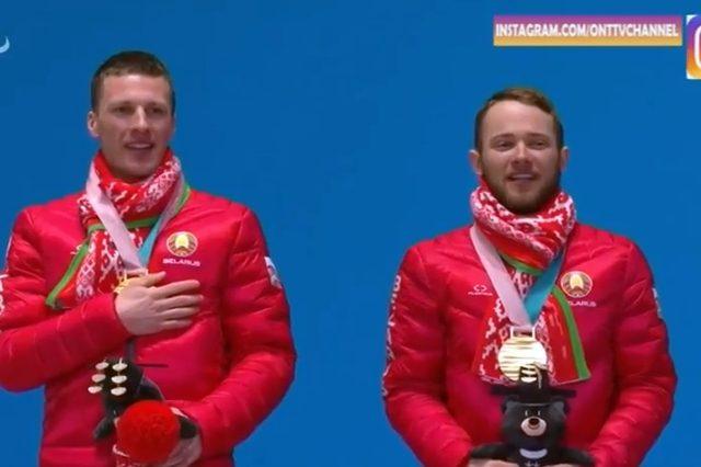 Паралимпиада-2018. Белорус Юрий Голуб завоевал золото в биатлоне