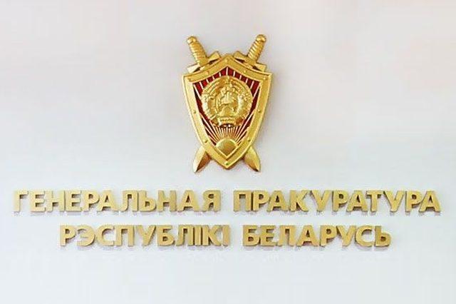 Прокуратура выявила нарушения в домах-интернатах для престарелых и инвалидов в Витебской области