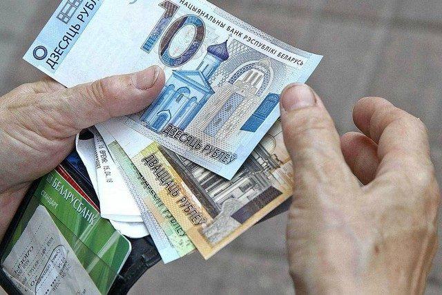 В Беларуси с 1 мая повысят трудовые пенсии. Сколько будут получать пенсионеры