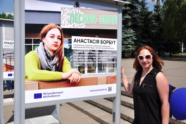 Региональный социальный работник «Белорусского детского хосписа» Анастасия Борбут