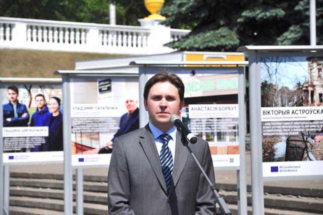 Заместителя начальник управления общеевропейского сотрудничества Министерства иностранных дел Республики Беларусь Дмитрий Ярмолюк