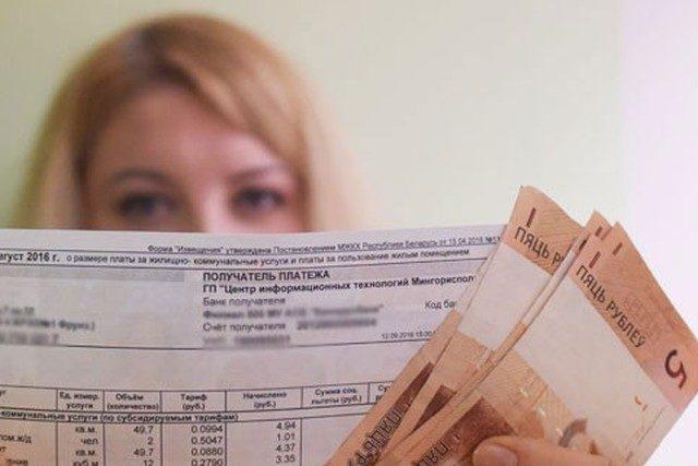 Жилищные субсидии для новых категорий граждан появятся в жировках осенью