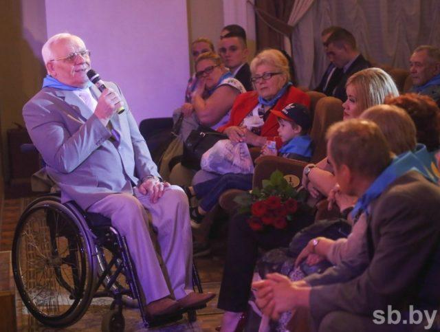 В Минске отпраздновали 30-летие Белорусского общества инвалидов