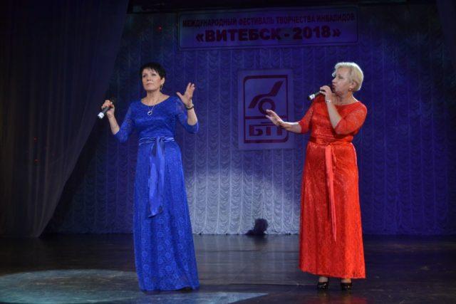 Международный фестиваль творчества инвалидов «Витебск -2018»