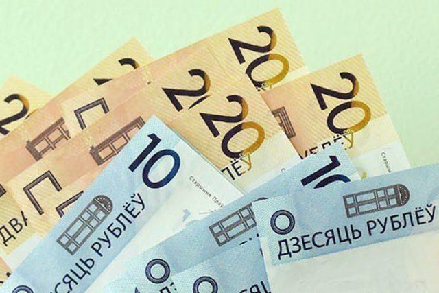 Минимальные трудовые и социальные пенсии, доплаты вырастут с 1 ноября