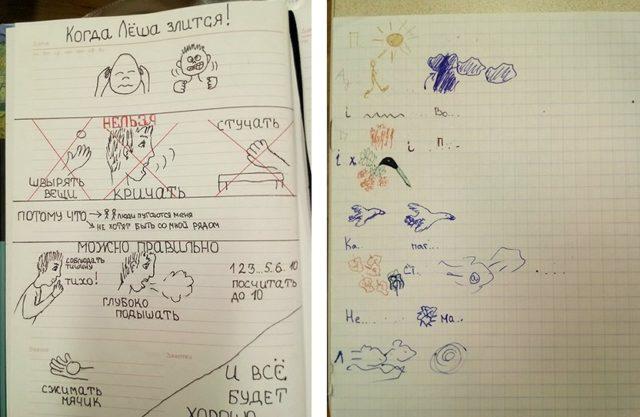 Тьютор придумала свой способ разучивания стихов с воспитанником