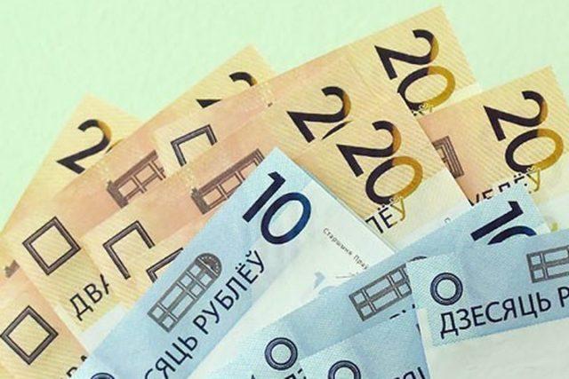 Минимальные трудовые и социальные пенсии, доплаты выросли в Беларуси с 1 мая