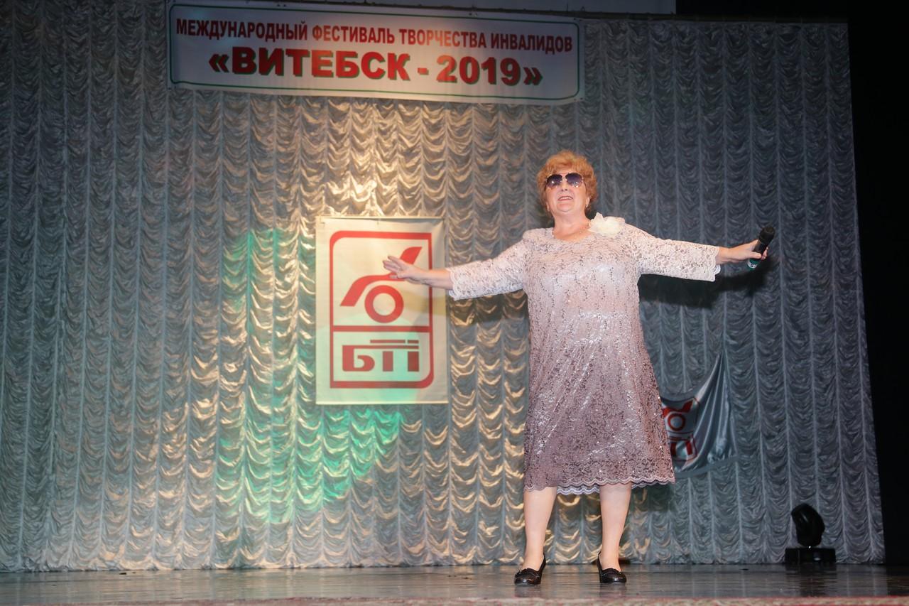 Международный фестивал творчества инвалидов «Витебск – 2019»