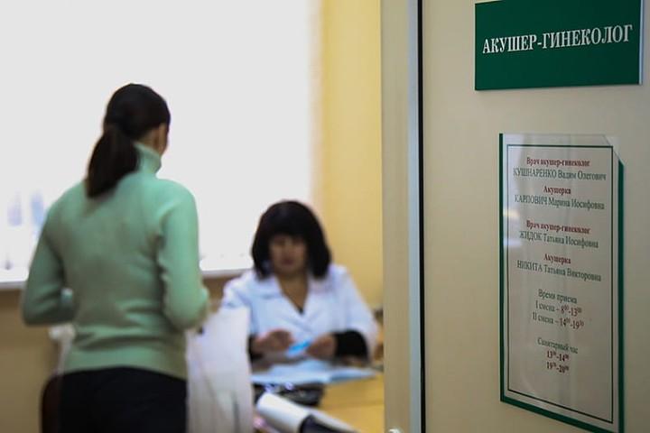 Доступ к гинекологической помощи женщин с инвалидностью