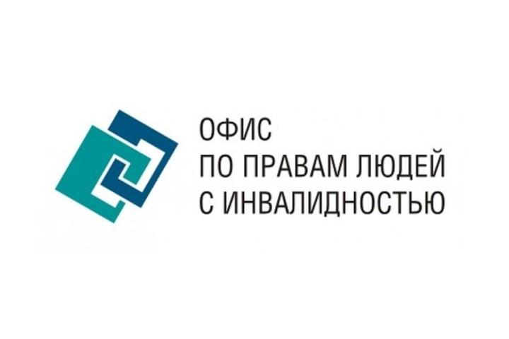 Как в Беларуси у людей с инвалидностью отбирают детей