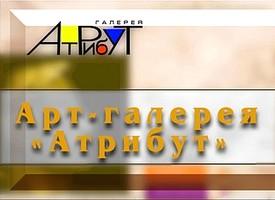 Арт-галерея БелОИ
