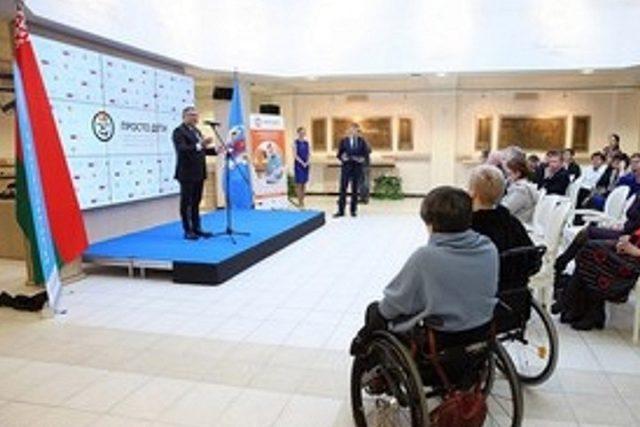 Как изменилось отношение к людям с инвалидностью в Беларуси