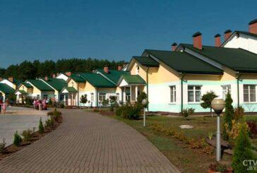 Интегративный образовательно-терапевтический центр