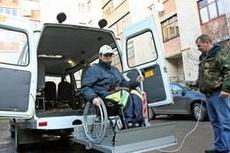 С 1 октября 2010 года столичные инвалиды-колясочники смогут воспользоваться услугами социального такси