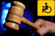 Гродненский инвалид-колясочник выиграл суд против ГАИ