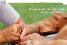 Попечительские советы по вопросам социальной поддержки населения создаются при всех территориальных центрах Могилевской области