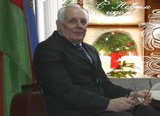 Председатель Центрального Правления ОО «БелОИ» В.П. Потапенко