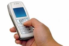 Скорую в Минске можно вызвать, написав спасительное SMS сообщение диспетчеру