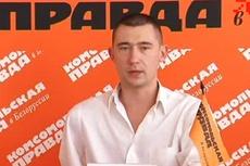 член общественного объединения «Ассоциация нанимателей и предпринимателей» Витебской области, предприниматель Алексей Талай